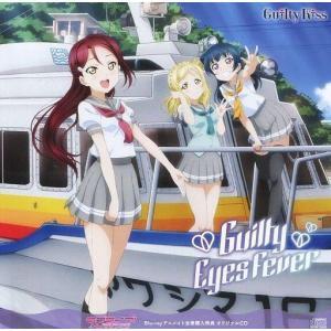 中古アニメ系CD Guilty Kiss(桜内梨子・津島善子・小原鞠莉) / Guilty Eyes...