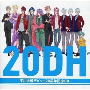 中古アニメ系CD 平川大輔デビュー20周年記念CD 20DH|suruga-ya