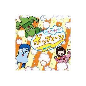 中古アニメ系CD NHK「みいつけた!」 ポップコーン|suruga-ya