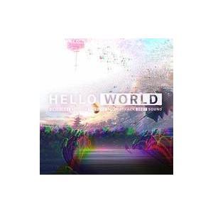 中古アニメ系CD 「HELLO WORLD」オリジナル・サウンドトラック