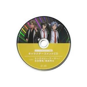 中古アニメ系CD ACTORS -Extra Edition- 8 アニメイト特典キャラクターコメン...