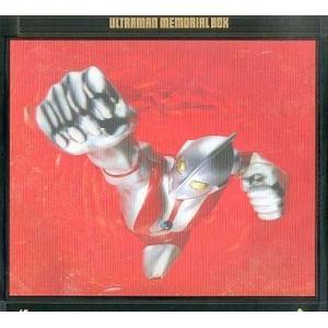 中古LD ウルトラマン メモリアルボックス (3Dディスプレイ付き特製ウルトラボックス仕様) suruga-ya