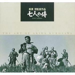 中古LD 七人の侍('54東宝)|suruga-ya