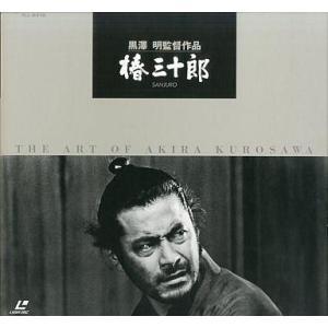 中古LD 椿三十郎('62東宝/黒澤プロ)|suruga-ya