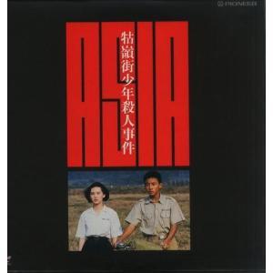 中古LD クーリンチェ少年殺人事件 4時間版('91台湾) suruga-ya