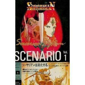 中古PC-8801SRソフト ソーサリアン シナリオ Vol.1|suruga-ya