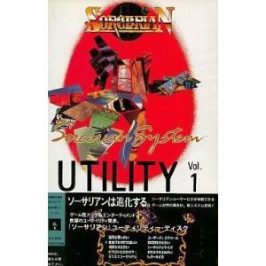 中古PC-8801SRソフト ソーサリアン ユーティリティーVol.1|suruga-ya
