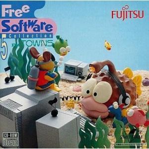中古FMTソフト フリー ソフトウェア コレクション 5 suruga-ya