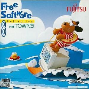 中古FMTソフト フリー ソフトウェア コレクション 8 suruga-ya