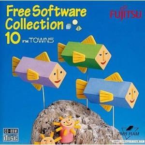 中古FMTソフト FMT フリーソフトウェア コレクション 10 suruga-ya