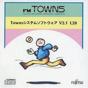 中古FMTソフト Townsシステムソフトウェア V2.1 L20|suruga-ya