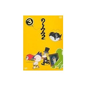 VPBY-13052 監督:湖山禎崇 原作:原一雄 シリーズ構成:中村誠 キャラクターデザイン:増田...