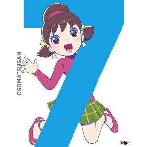 中古アニメDVD おそ松さん 第七松 [初回版]|suruga-ya