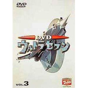 中古特撮DVD ウルトラセブン(3) suruga-ya