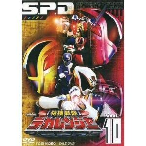 中古特撮DVD 特捜戦隊デカレンジャー 10 [通常版]|suruga-ya