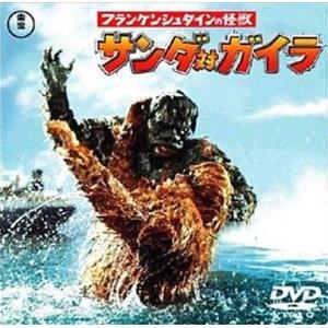 中古特撮DVD フランケンシュタインの怪獣 サンダ対ガイラ