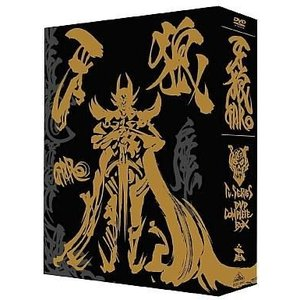 中古特撮DVD 牙狼<GARO> TV-SERIES DVD COMPLETE BOX[EMOTION the Best]|suruga-ya