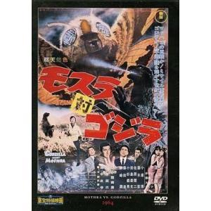 中古特撮DVD 東宝特撮映画DVDコレクション モスラ対ゴジラ|suruga-ya