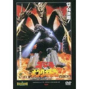 中古特撮DVD 東宝特撮映画DVDコレクション ゴジラ VS キングギドラ|suruga-ya