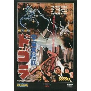 中古特撮DVD 東宝特撮映画DVDコレクション ドゴラ|suruga-ya