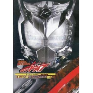 中古特撮DVD てれびくん超バトルDVD 仮面ライダードライブ シークレットミッション type HIGH SPEED! ホ|suruga-ya