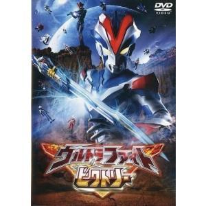 中古特撮DVD ウルトラファイトビクトリー [Amazon.co.jp限定]