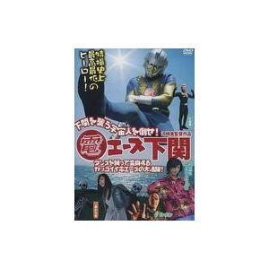 中古特撮DVD 電エース下関 suruga-ya