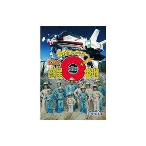 中古特撮DVD 冒険ファミリー ここは惑星0番地 DVD-BOX デジタルリマスター版 suruga-ya
