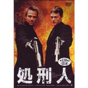 中古洋画DVD 処刑人('99米、加)|suruga-ya