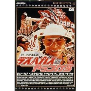 中古洋画DVD ラスベガスをやっつけろ('98米) (アミューズソフト)