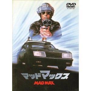 中古洋画DVD マッドマックス('79豪) (WHV) suruga-ya