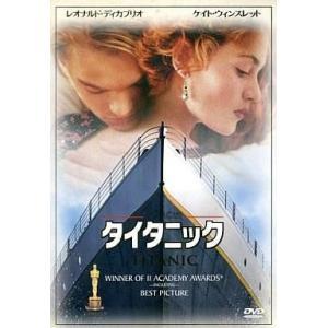 中古洋画DVD タイタニック('97米) (20世紀フォックス)|suruga-ya