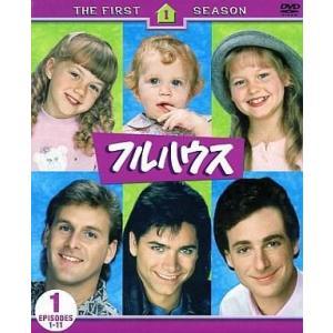 中古海外TVドラマDVD フルハウス1(1)(DISC1〜3)|suruga-ya