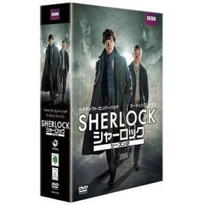 中古海外TVドラマDVD SHERLOCK シャーロック シーズン2 DVD-BOX|suruga-ya