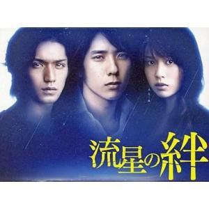 中古国内TVドラマDVD 流星の絆 DVD-BOX|suruga-ya