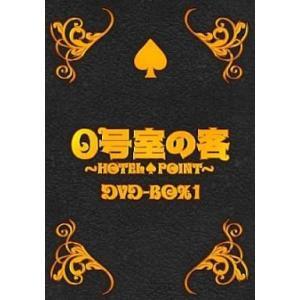 中古国内TVドラマDVD 0号室の客 DVD-BOX 1|suruga-ya
