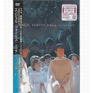中古洋楽DVD リベラ/エンジェル・ヴォイセズ:リベラ・ライヴ・イン・コンサート|suruga-ya