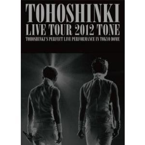 中古洋楽DVD 東方神起 / 東方神起 LIVE TOUR 2012 〜TONE〜 [初回受注限定生産]|suruga-ya