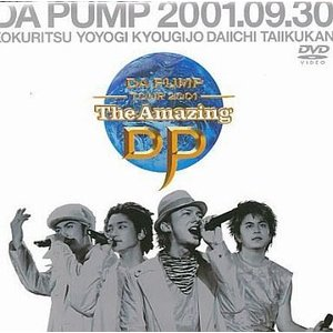 中古邦楽DVD DA PUMP・DA PUMP TOUR2001 The A (エイベックス)|suruga-ya
