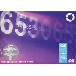 中古邦楽DVD globe・スペシャルライブgenesis of next (エイベックス)|suruga-ya