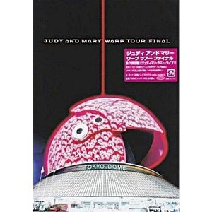 中古邦楽DVD JUDY AND MARY / WARP TOUR FINAL|suruga-ya