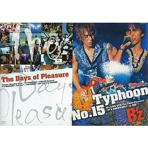 中古邦楽DVD B'z / Typhoon No.15 -B'z LIVE- GYM The Fin|suruga-ya