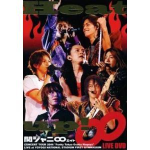 中古邦楽DVD 関ジャニ∞ / Heat up! [初回限定版]|suruga-ya