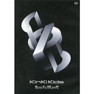 中古邦楽DVD KinKi Kids / We are Φ' 39!! and U? K|suruga-ya