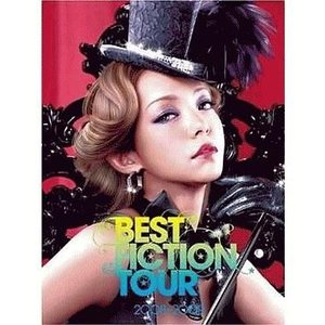 中古邦楽DVD 安室奈美恵 / BEST FICTION TOUR 2008-2009|suruga-ya