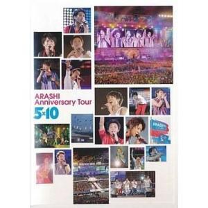 中古邦楽DVD 嵐 / Anniversary Tour 5×10|suruga-ya