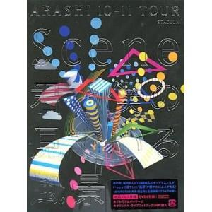 中古邦楽DVD 嵐 / ARASHI 10-11 TOUR ...