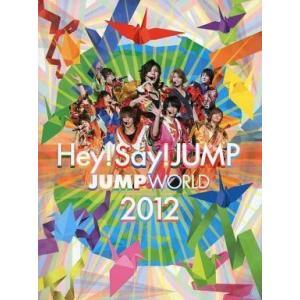 中古邦楽DVD Hey!Say!JUMP / JUMP WORLD 2012[初回プレス仕様]|suruga-ya