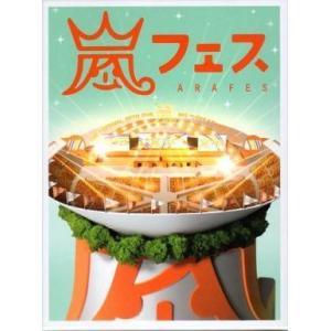 中古邦楽DVD 嵐 / アラフェス [初回盤]|suruga-ya