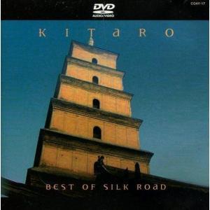 中古邦楽DVD 喜多郎/ベスト・オブ・シルクロード 5.1ch|suruga-ya